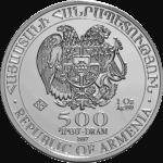 1 oz armenia noah ark silver coin obverse